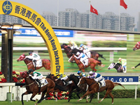 HK National Day Cup