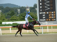 Preview: Keeneland Korea Sprint 2018